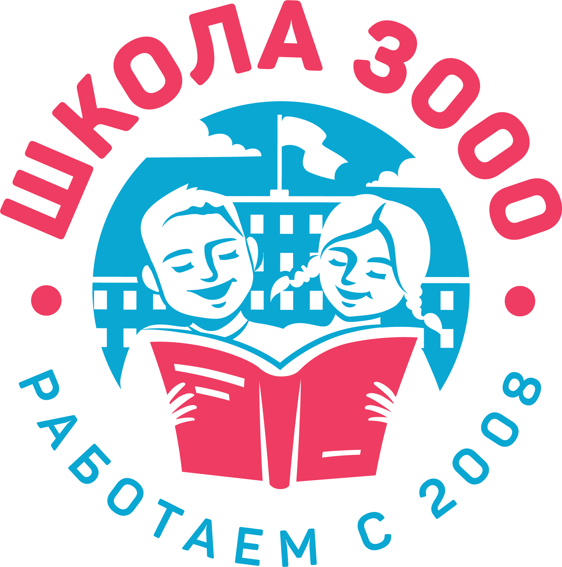 3000school
